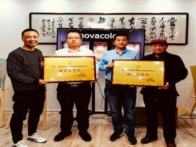 长沙市室内设计师协会为湖南唯基软木授牌