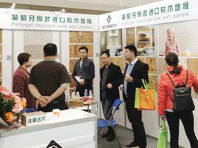 唯基软木参加中部长沙建材新产品博览会