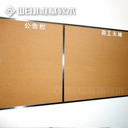 软木板定制