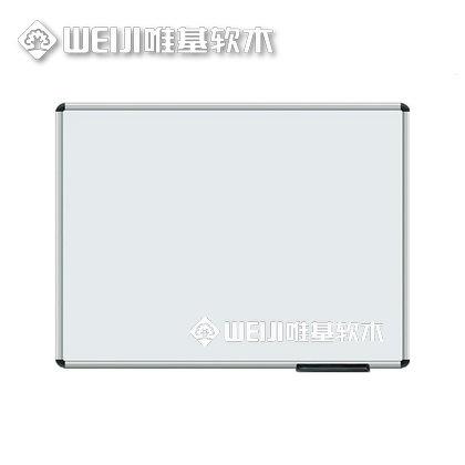 铝合金框磁性白板
