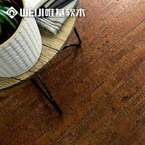 深色软木地板