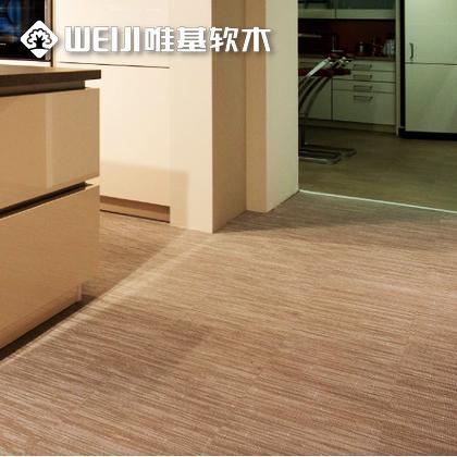编织软木地板