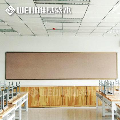铝合金框软木黑板