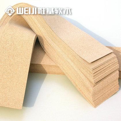 软木地垫工厂