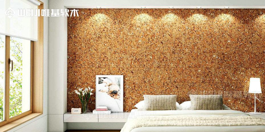 软木背景墙
