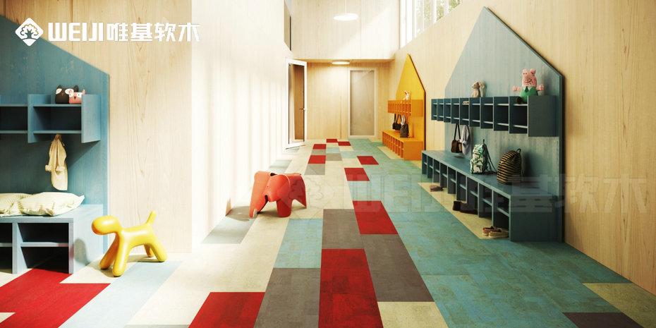 彩色软木复合地板