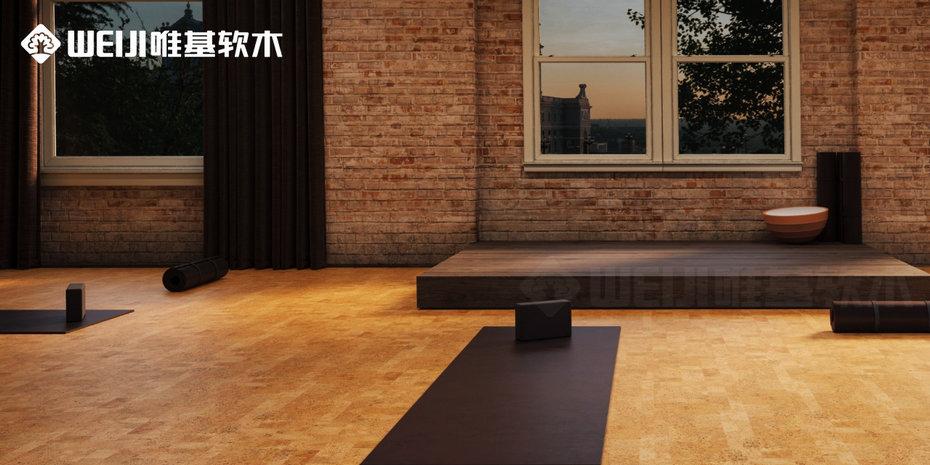 舞蹈瑜伽室软木地板