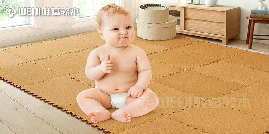 宝宝软木爬行垫