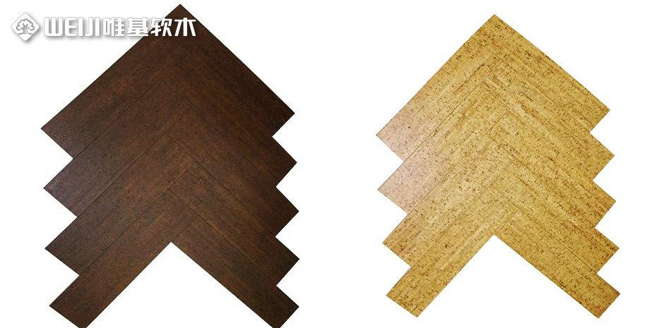 软木地板人字拼