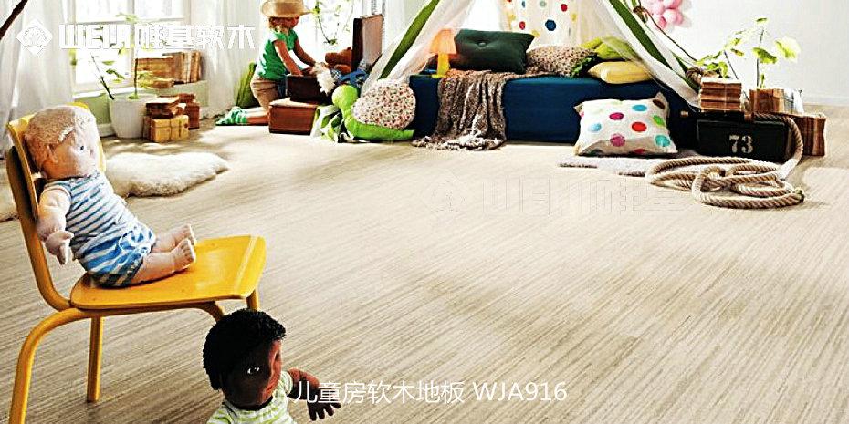 软木地板儿童房