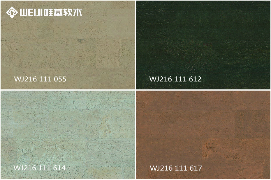 软木地板颜色