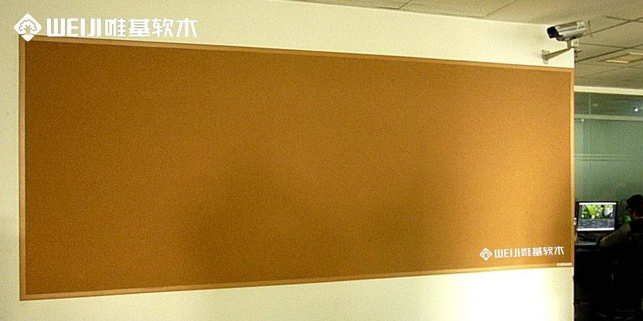办公软木板