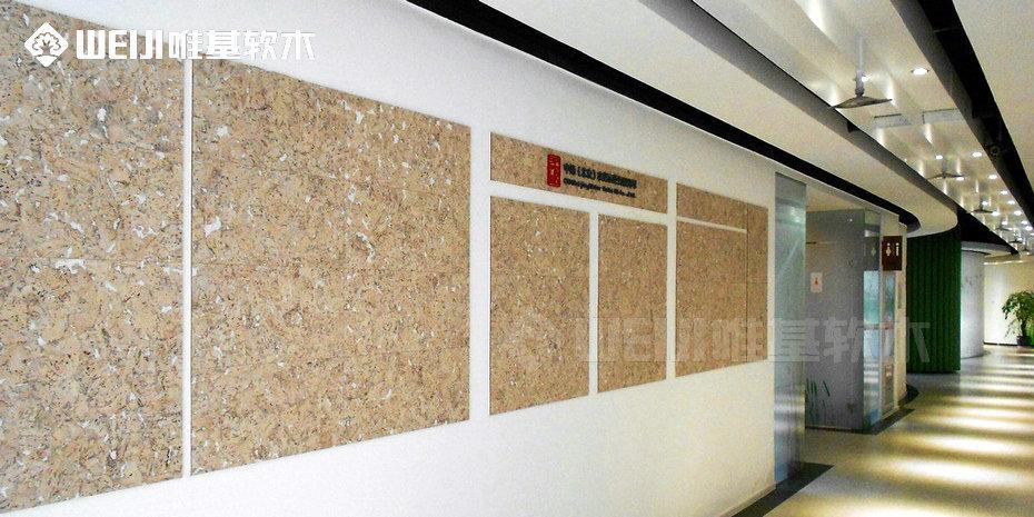 进口软木板定制