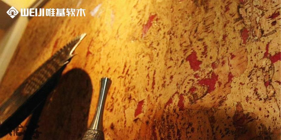 软木饰面墙