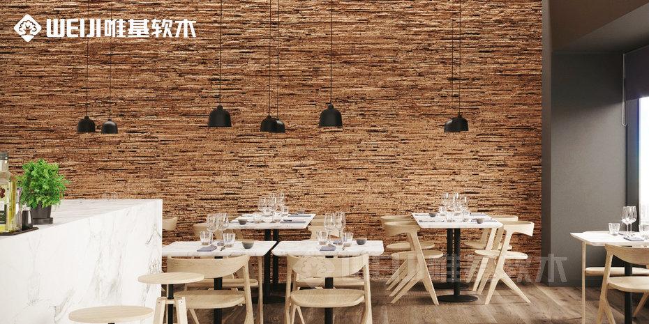 软木装饰墙
