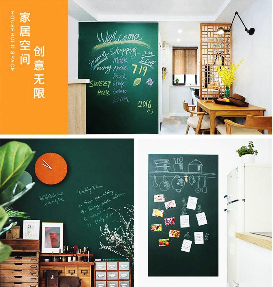 磁性软绿板