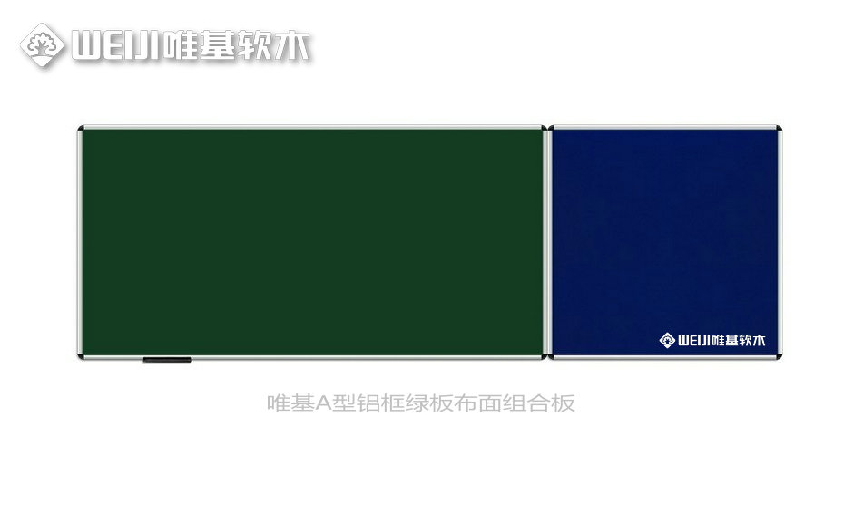 软木板绿板