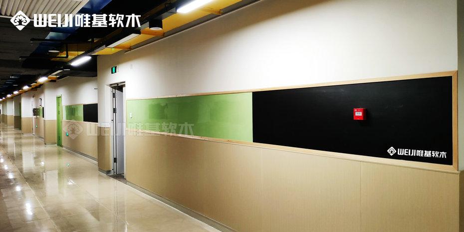磁性软黑板