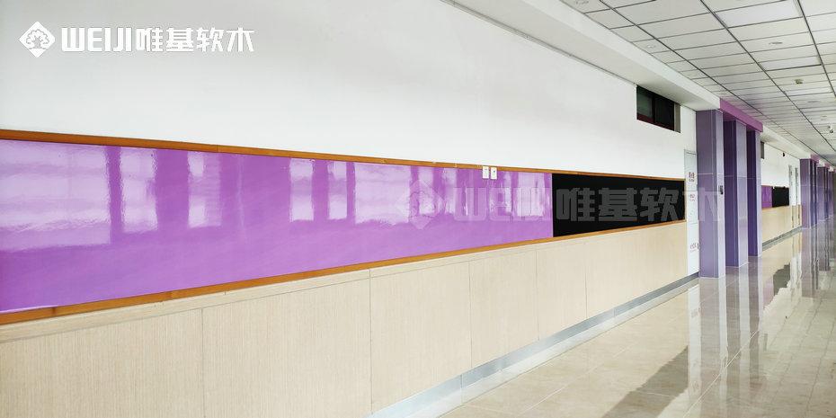 彩色软板装饰