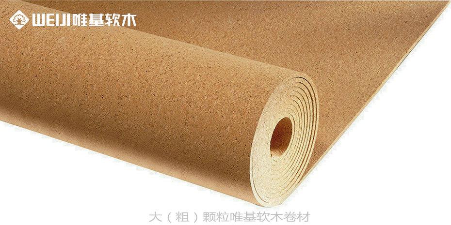 进口软木卷材