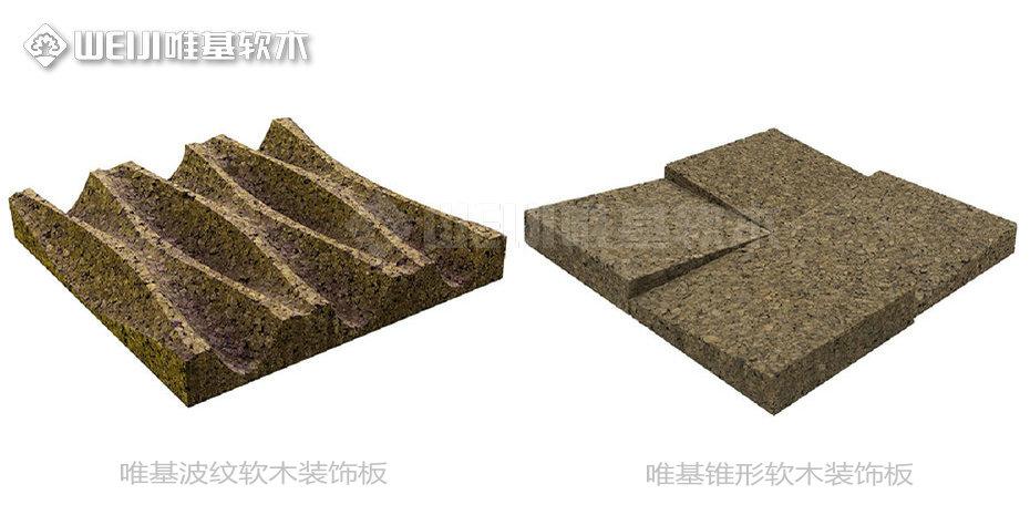 3d软木背景墙