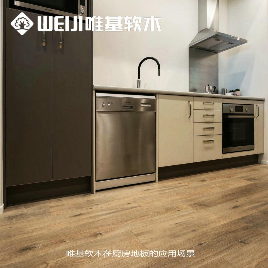 厨房软木地板