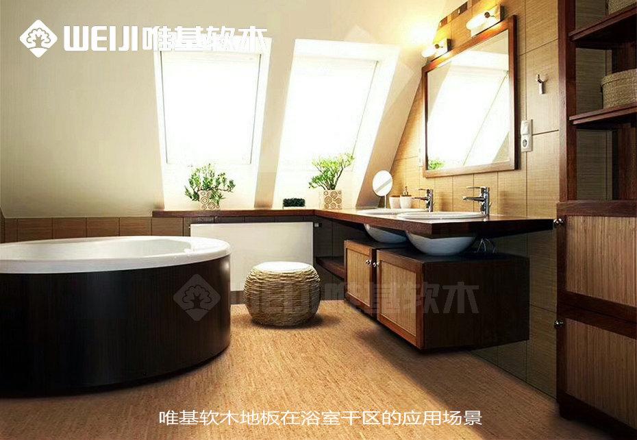 卫生间木地板